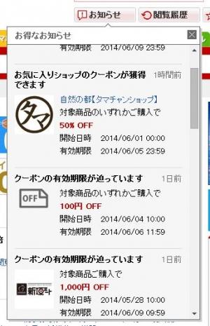 20140605-001.jpg