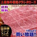 20140610-001.jpg