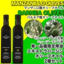 olive_sam_set_v1 (1)