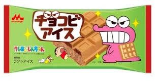 クレヨンしんちゃんチョコビアイス