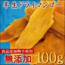mango-201306.jpg