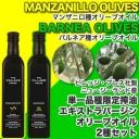olive_sam_set_v1_201404301111521a5.jpg