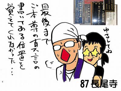 kh3-45.jpg