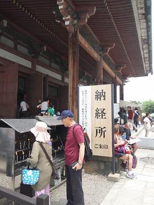 touji-03.jpg