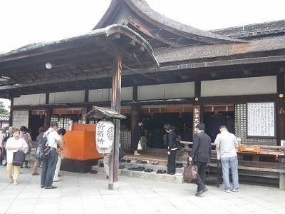 touji-04.jpg