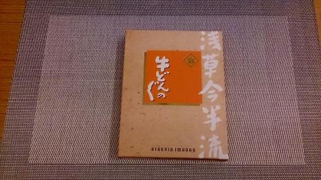 Ushi_0630.jpg