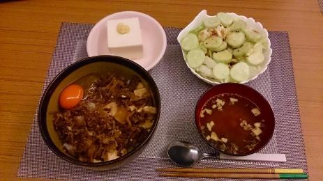 Ushi_0631.jpg
