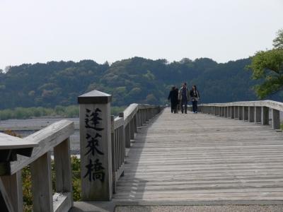 蓬莱橋その1