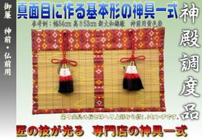 misu_shibutu_01.jpg