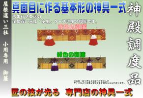 misu_s3_01.jpg