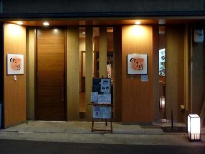 20140221YURURI.jpg