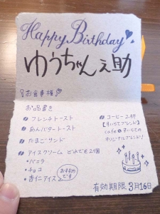 20140315SUIRATE_osyokujiken.jpg