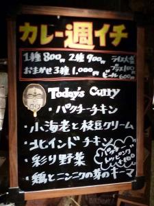 20140317SHUITI_menu.jpg