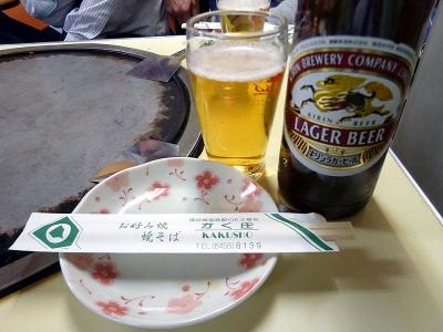 20140408KAKUSHO_beer.jpg