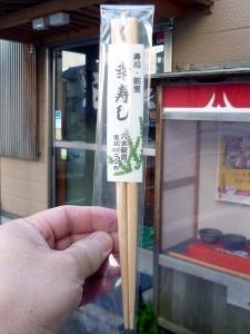 20140503KOUZUSI_hasi.jpg