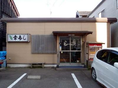 20140503KOUZUSI.jpg
