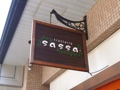 20140510SASSA_kanban.jpg