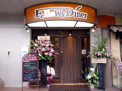 20140524FellowsDiner.jpg