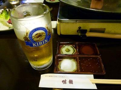 20140528AJITETU_beer.jpg