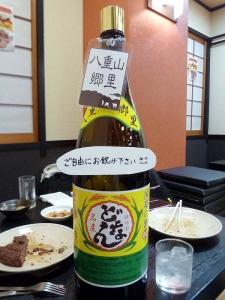 20140531KITAUTI_awamori.jpg