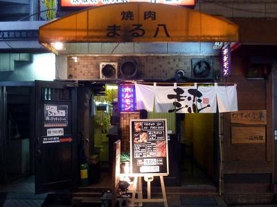 20140607MARUHATI.jpg