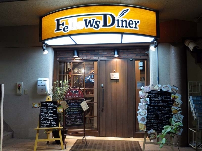 20140717FellowsDiner.jpg