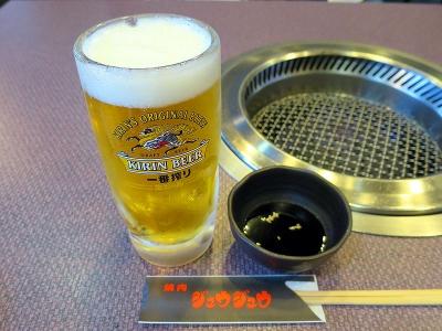 20140726JYUJYU_beer.jpg