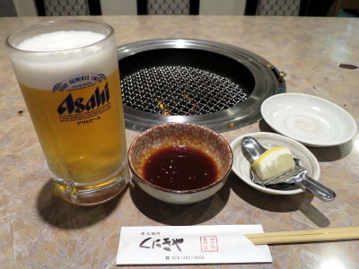 20140811KUNIKIYA_beer.jpg