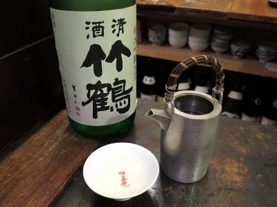 20140821KANNOMIHO_taketuru.jpg