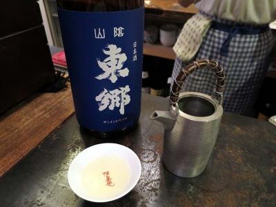 20140821KANNOMIHO_tougou.jpg