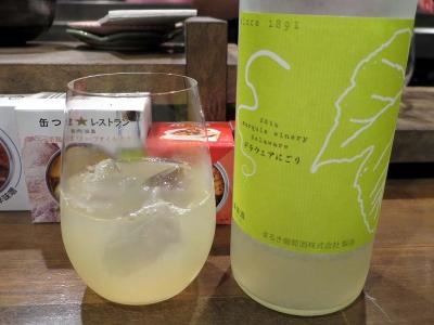 20140823KUMAZAWA_delaware_nigori.jpg