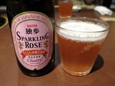 20140829POSSAMU_beer_doppo.jpg