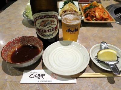 20140830KUNIKIYA_beer.jpg
