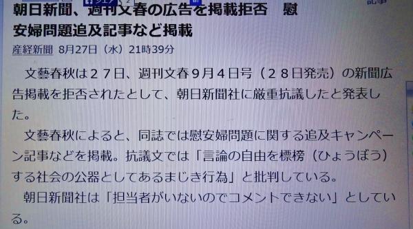 DSC00003_20140827231500d91.jpg