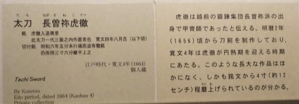 DSC00043_20140901195258ab8.jpg