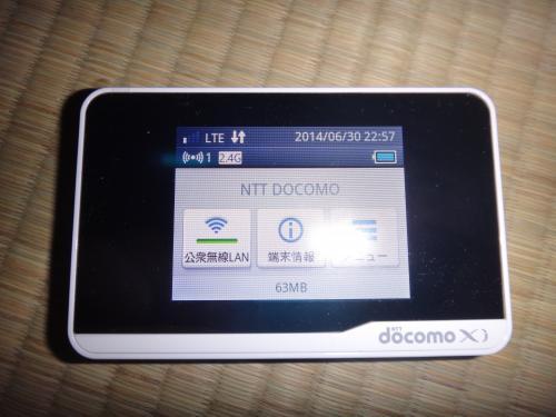 DSC08842_convert_20140630230214.jpg