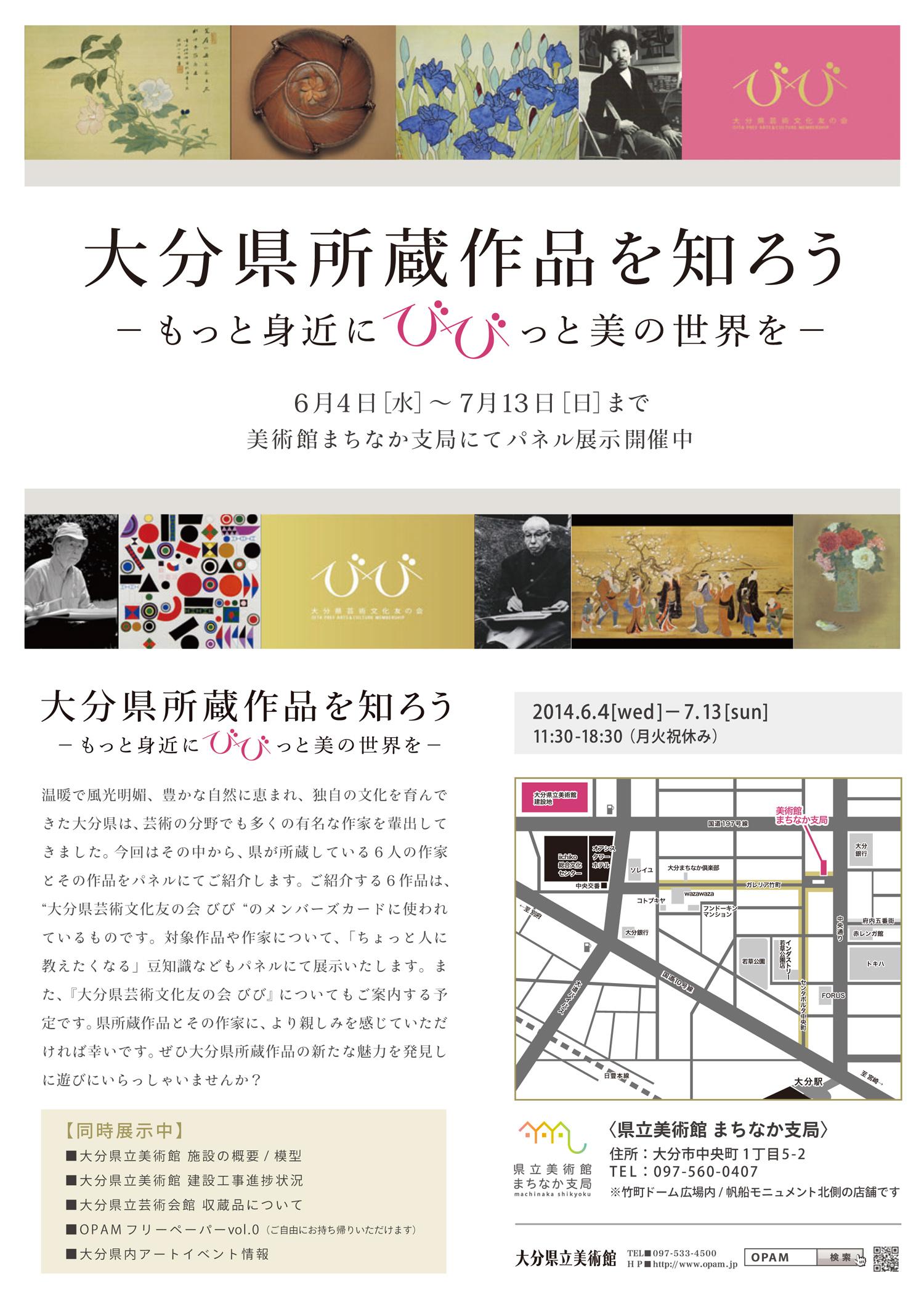 201406041648105fd.jpg