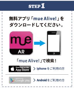 AR2.jpg