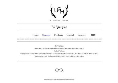 新潟県 ush アッシュ