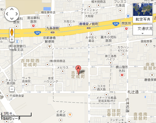 sadanari-540.jpg