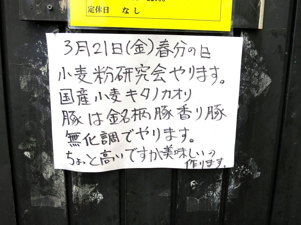 キタノカオリ3