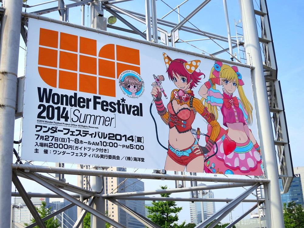 WF1.jpg