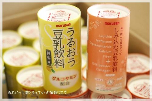 しみ込む豆乳 潤う豆乳 イソフラボン飲料