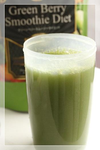 グリーンベリースムージーダイエット 160酵素MIX