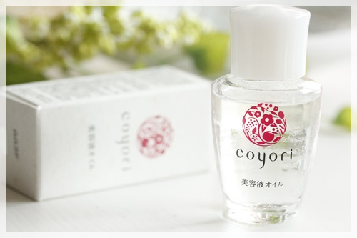 Coyori コヨリ 美容液オイル