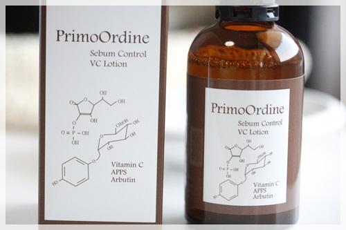 プリモディーネVCローション ビタミンC美容液ローション