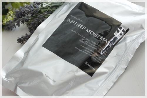 EGFプリュディープモイストマスク しみケアパック 990円