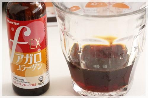 FアガロコラーゲンE ユーハ 味覚糖