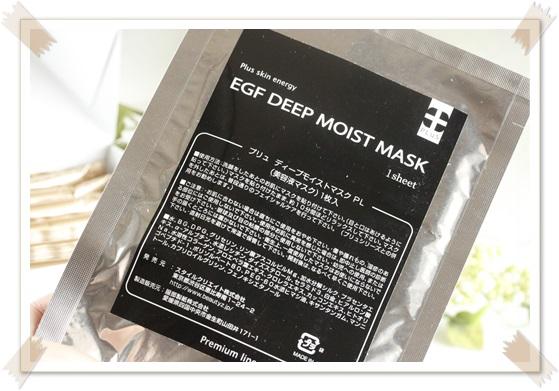 食べるぷるるん酵素ゼリー「サラダメント 酵素MAKER」