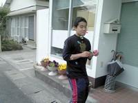 kaitsuyo2.jpg